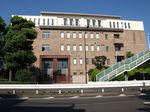 800px-Den-en-chofu-Gakuen_highschool.JPG