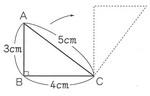 例題1.jpg