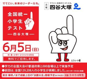 web_img01.jpg